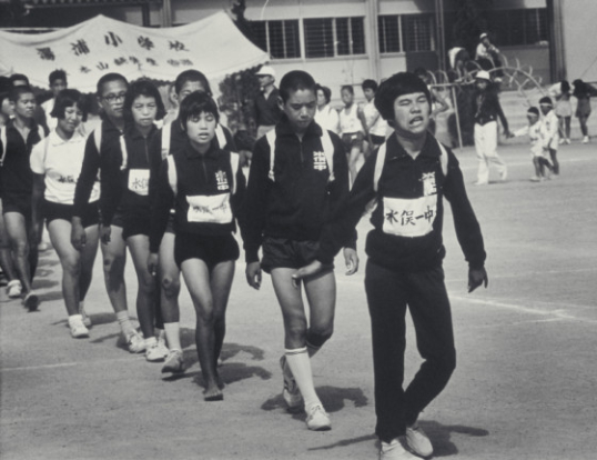 Shinobu Sakamoto at her junior high school class sports day.
