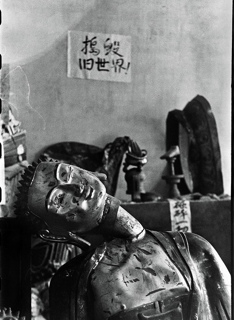 Destroyed buddhist statue during the Cultural revolution