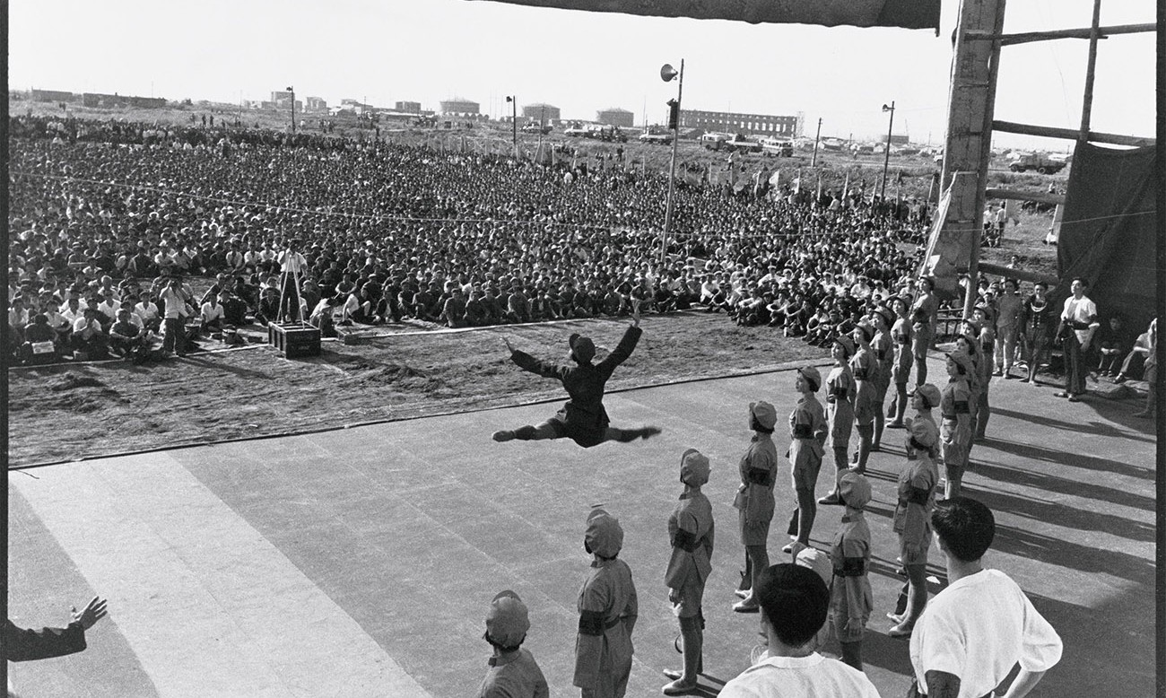 Red Guards dance performance