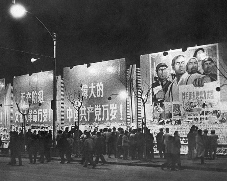 Propaganda posters highlighted