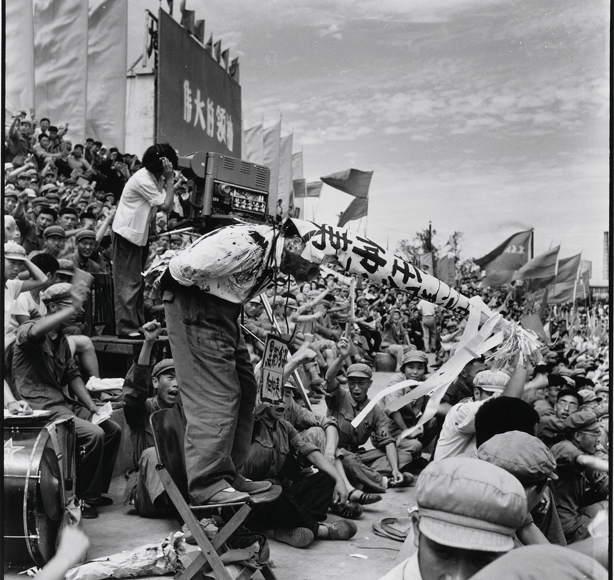 Public struggle during Cultural Revolution