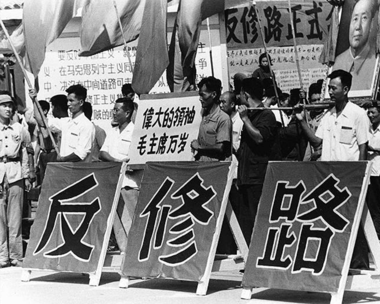 Supporters' of Mao Zedong meeting