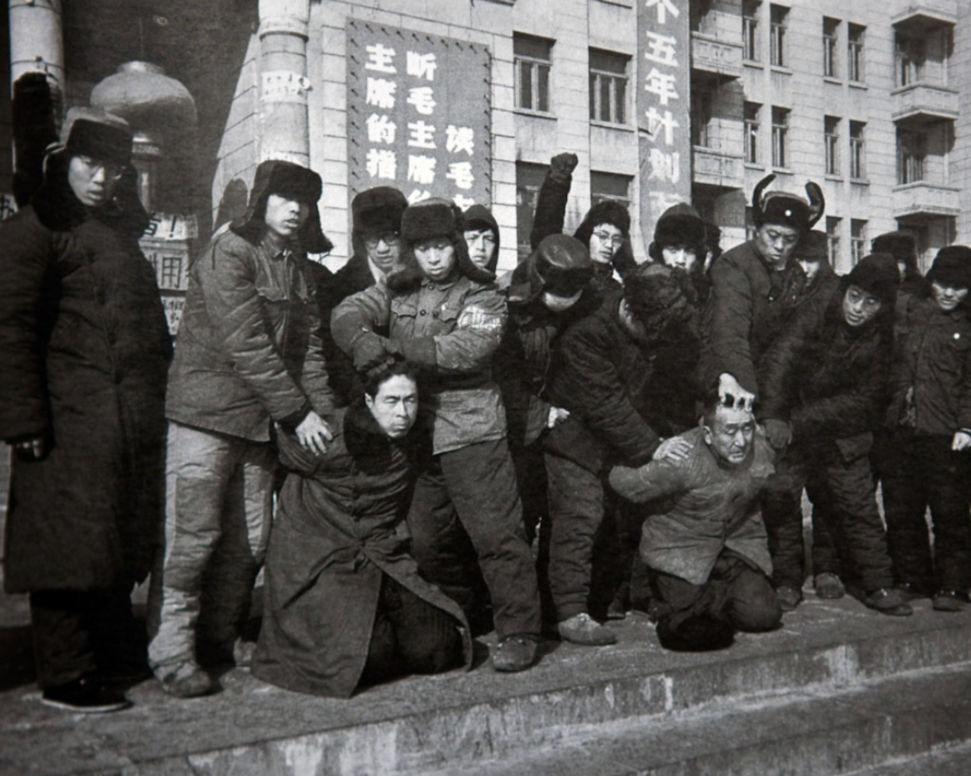 Violent repression of opponents during the Cultural Revolution