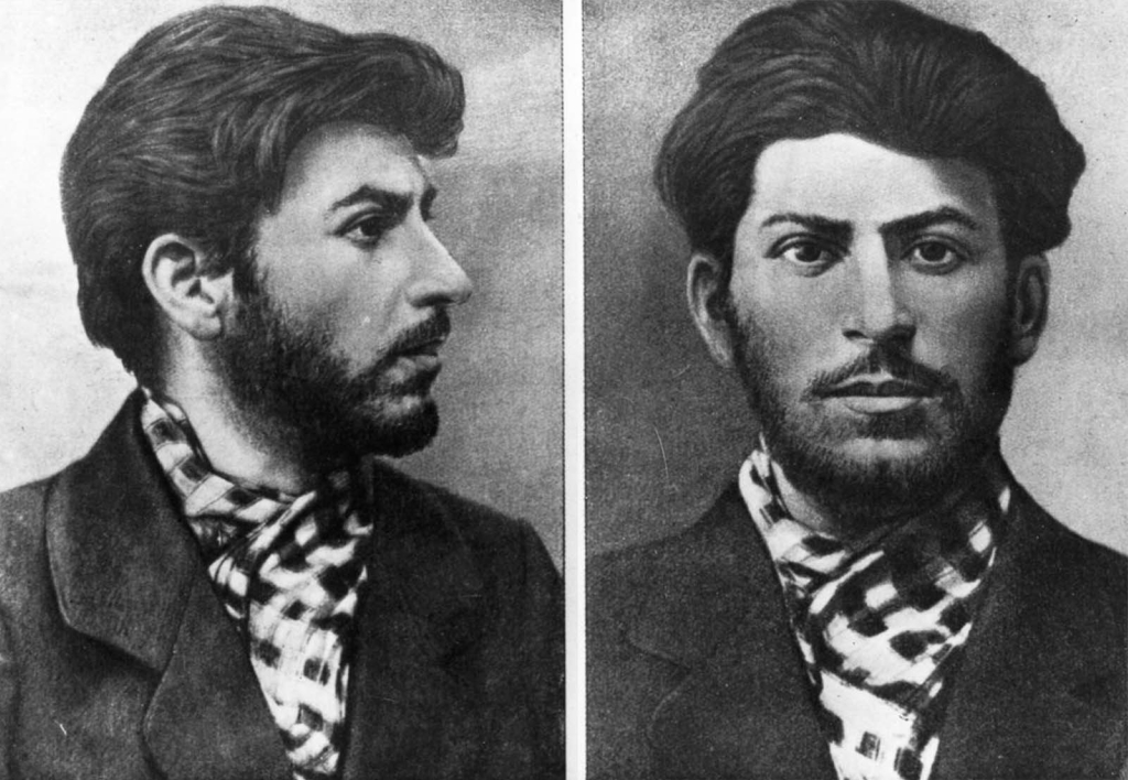 Another Mugshot of Stalin , 1908