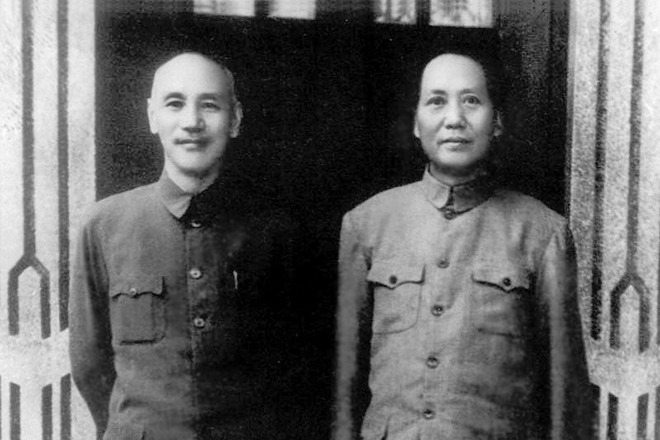 Mao Zedong and the leader of the Kuomintang Chiang Kai-shek