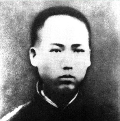 Early picture of Mao Zedong