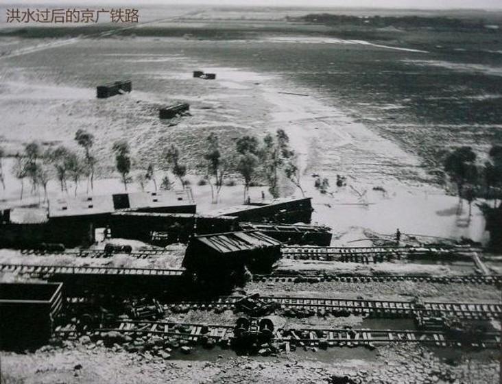 Banqiao Dam destruction