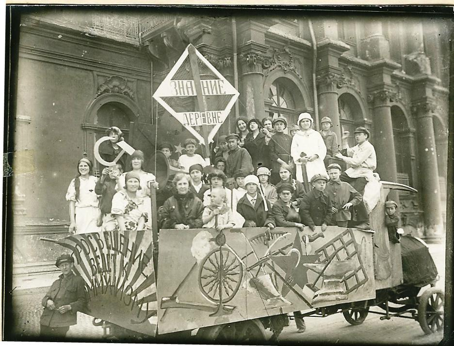 Education holiday in Soviet Russia, 1920s.