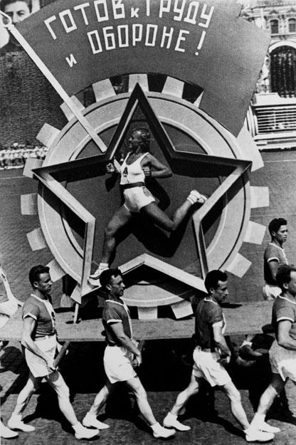Emblem of soviet GTO initiative