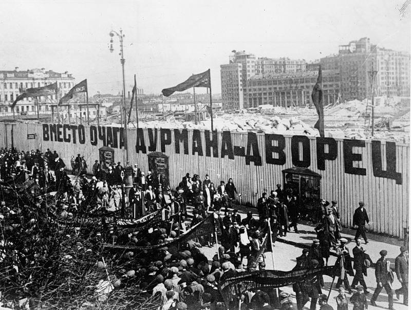 Anti religion parade in Russia 1920s