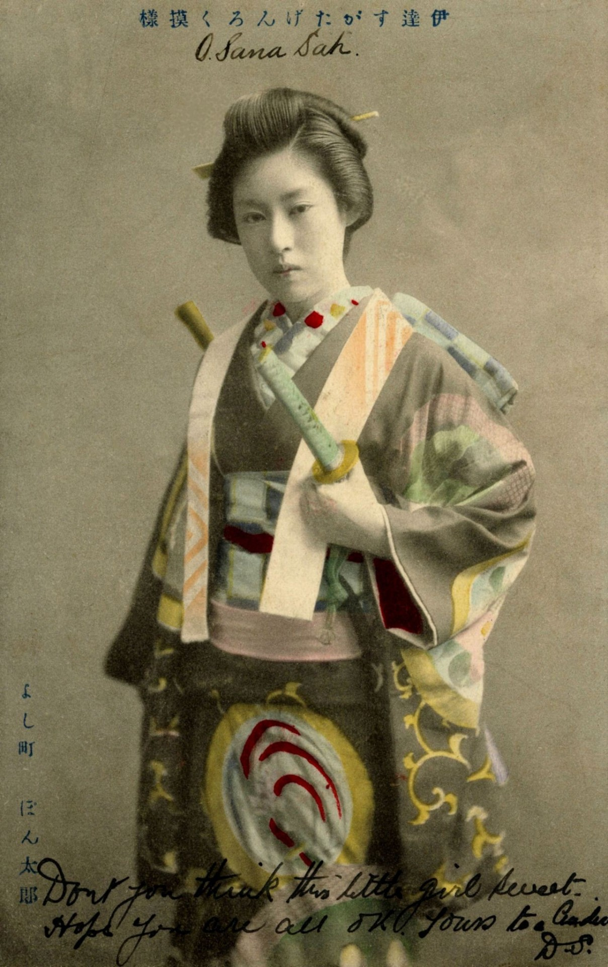 Another colorized picture of female samurai