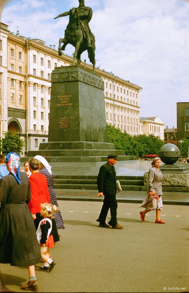 Founder of Moscow monument