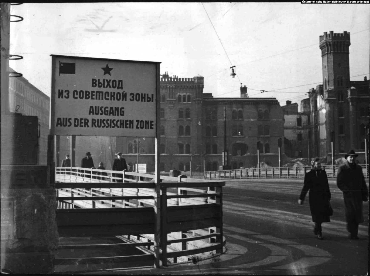 In 1945 Vienna was split on occupation zones, just as it was in Berlin
