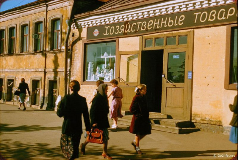 Many buildings in Moscow had a very poor outlook in the 1950s